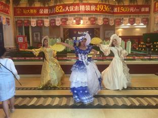 恒大雅苑2016年10月1日至7日国庆七天七国美食节