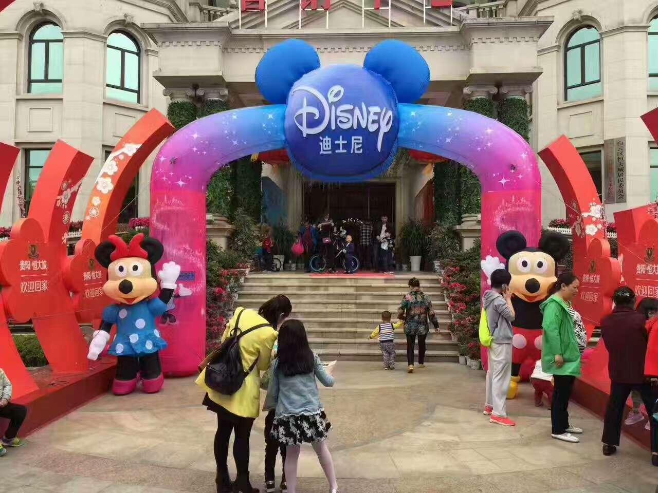 恒大城探险王国-迪士尼主题乐园